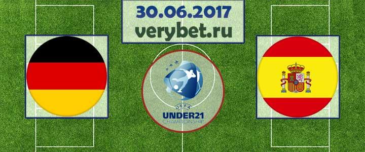 Германия U21 - Испания U21 30 июня