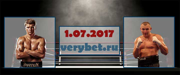 Поветкин - Руденко 1.07.2017 прогноз