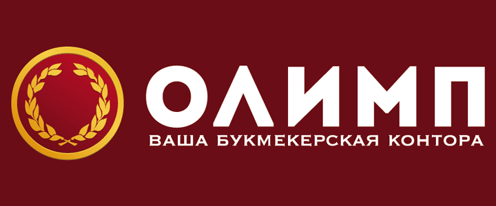 Букмекерская контора olimpbet ru [PUNIQRANDLINE-(au-dating-names.txt) 32