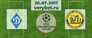 Динамо Киев - Янг Бойз 26 июля