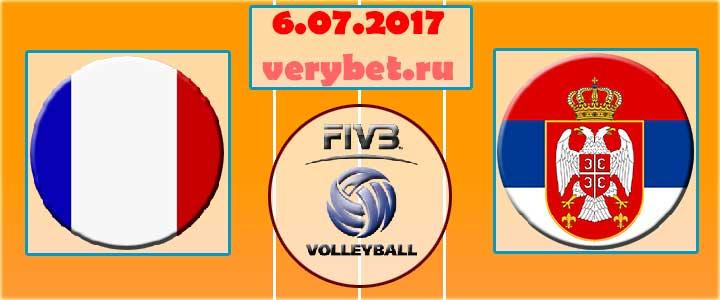 Прогноз на матч Франция - Сербия 6 июля