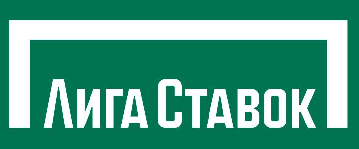 Логотип БК Лига Ставок