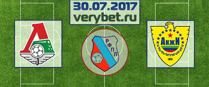 Локомотив - Анжи 30 июля