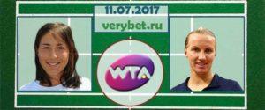 Мугуруса - Кузнецова 11.07.2017 прогноз на теннис