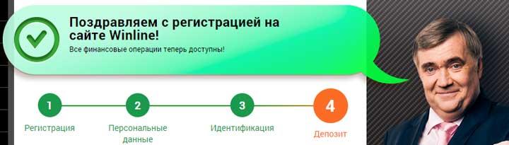Идентификация счёта