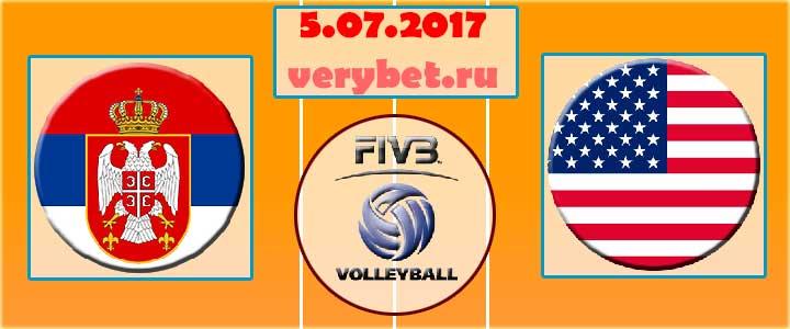 Прогноз на матч Сербия - США 5 июля