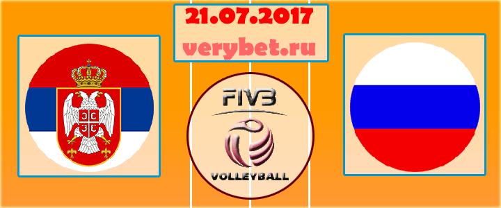 Сербия (Ж) - Россия (Ж) 21.07.2017