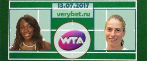 Прогноз на матч Уильямс - Конта 13 июля