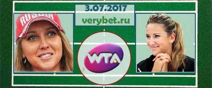 Веснина - Азаренко 05.07.2017 прогноз