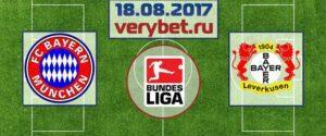 Бавария - Байер 18 августа