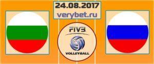 Болгария - Россия прогноз