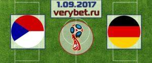Чехия - Германия 1 сентября