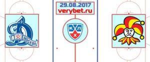 «Динамо» Москва - «Йокерит» 29 августа прогноз