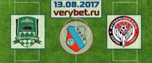 Краснодар - Амкар 13.08.2017