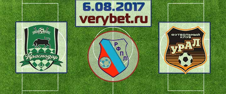 Краснодар - Урал 6 августа