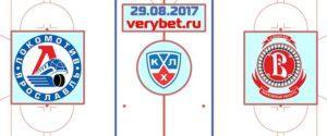 «Локомотив» - «Витязь» 29 августа