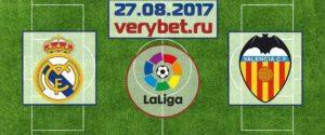 «Реал Мадрид» - «Валенсия» 27 августа