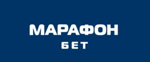 """БК """"Марафон"""" - новый сайт"""