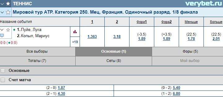 """Лайв в БК """"Марафон"""""""