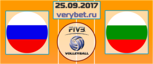 Россия (Ж) - Болгария (Ж) прогноз
