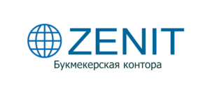 Букмекерская контора Зенит