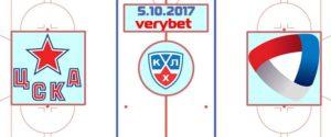 ЦСКА - Северсталь 5.10.2017 прогноз
