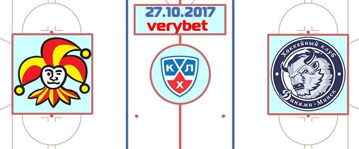 Йокерит - Динамо Минск прогноз на 27 октября 2017