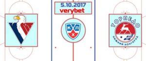 «Слован» Братислава - «Торпедо» 5.10.2017 прогноз