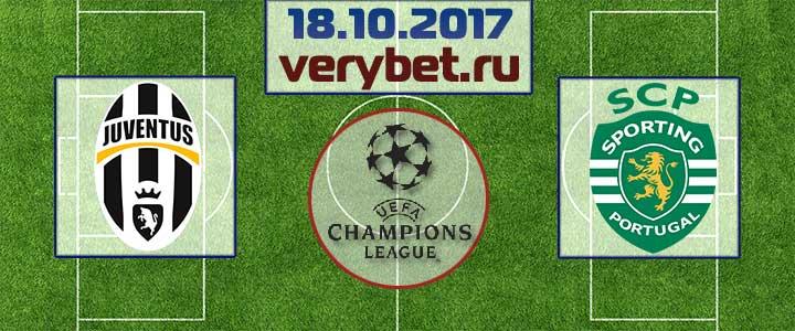Ювентус - Спортинг 18 октября