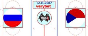 Россия - Чехия 12 ноября прогноз