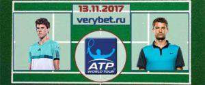 Тим - Димитров 13 ноября 2017 прогноз