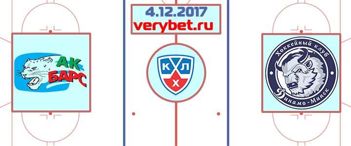 Ак Барс - Динамо Минск прогноз