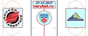 Авангард - Салават Юлаев 27 декабря 2017 прогноз