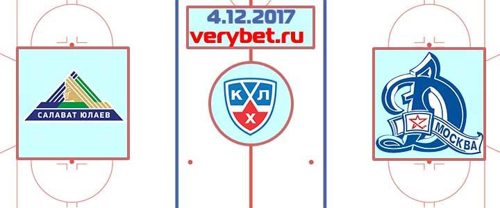 Салават Юлаев - Динамо Москва 4 декабря 2017 прогноз
