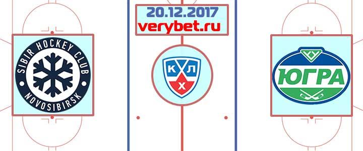 Сибирь - Югра 20 декабря 2017 прогноз
