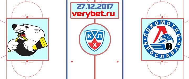 Трактор - Локомотив 27 декабря 2017 прогноз
