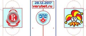 Витязь - Йокерит 28 декабря 2017 прогноз
