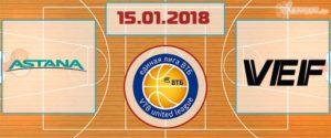 Астана – ВЭФ 15 января 2018 прогноз