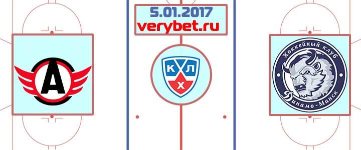 Автомобилист - Динамо Минск 5 января 2018 прогноз