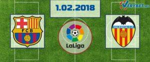 Барселона - Валенсия 1 февраля 2018 прогноз