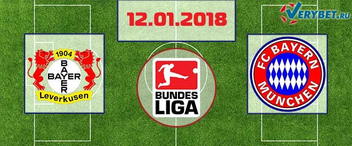 Байер - Бавария 12 января 2018 прогноз