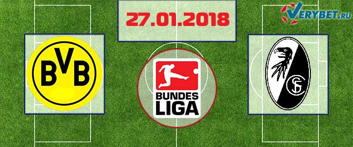 Боруссия Дортмунд - Фрайбург 27 января 2018 прогноз