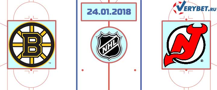 Бостон - Нью-Джерси 24 января 2018 прогноз