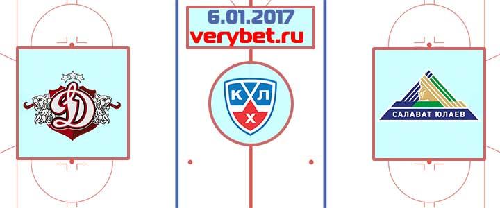 Динамо Рига - Салават Юлаев 6 января 2018 прогноз