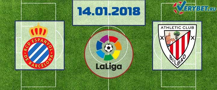 Эспаньол - Атлетик Бильбао 14 января 2018 прогноз