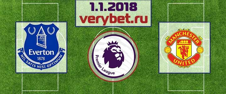 Эвертон - Манчестер Юнайтед 1 января 2017 прогноз