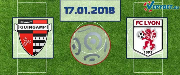 Генгам - Лион 17 января 2018 прогноз