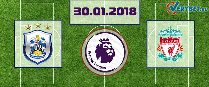 Хаддерсфилд - Ливерпуль 30 января 2018 прогноз