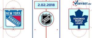 Рейнджерс - Торонто 2 февраля 2018 прогноз
