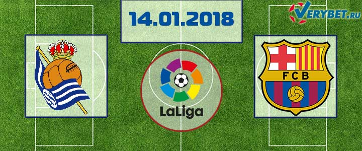 Реал Сосьедад - Барселона прогноз